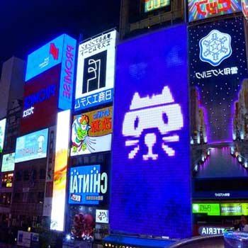 Ads in Japan - Cats on a mission